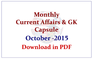 Monthly Current Affairs and GK Capsule October 2015- Download in PDF