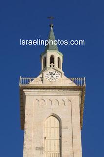 Foto van Ein Kerem kerk van St. Johannes de Doper