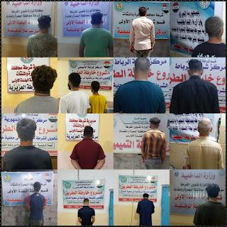 حملة امنية للقبض على عدد من المتهمين المطلوبين قضائيا في البصرة