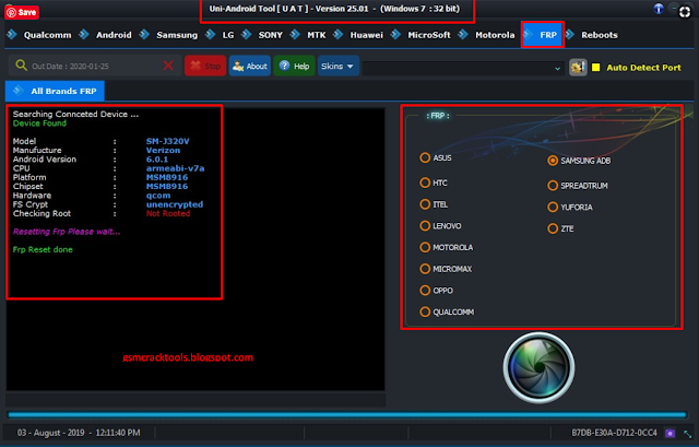 Download Uni-Android Tool [UAT] v25.01 Latest Version