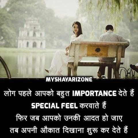 Broken Heart Sad Lines on Love in Hindi