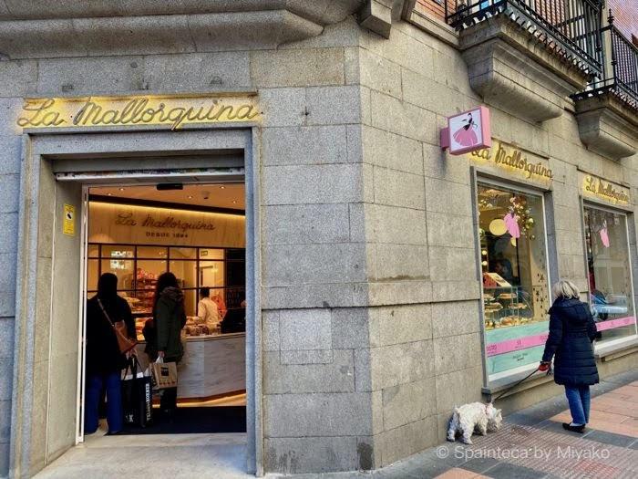 La Mallorquina マドリードのサラマンカ地区にできたマヨールキナの店構え