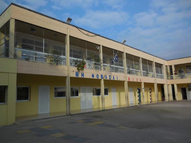 Ίλιον: Έκλεισαν τμήματα του 10ου Δημοτικού Σχολείου λόγω κρουσμάτων κοροναϊού