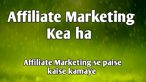 Assalamu Alaikum Dosto Aaj ke article main main ne app ko bataea ha ke aap loog affiliate marketing se paise kaise kama sakty hu. Affiliate marketing ha Kea? Iss se kiss tarha kaam Kea Jata? Iss se paise kaise kama sakty hain?   # Affiliate marketing Kea ha?  Internet se paise kamany ke asle wajha affiliate marketing ha. Pora Internet affiliate marketing ke waja se chal rha ha. Ager app Google ko dekhain Tu wo bhi ek tarha affiliate marketing karta ha. Google website par ads chala kar Earning karta ha Orr osi Paisy ka 60% website owners ko share karta ha.   ## Difinetion  kisi Ky product ke promotion karna orr  Kuch Commission Lena affiliate marketing kylata ha. For example, ager app kisi ke website ko promote karna chaty hain ya app ko koi promotion keley invite karta ha ke app hamari website ko apny YouTube channel par promote karain orr wo badly main apko Kuch Paisy de ye bhi affiliate marketing ha. Ya fir app kisi website ke products ko sell karain ye bhi affiliate marketing ha.  Internet par paisa kamany ke mukhtaleif tareqy hain. affiliate marketing bhi onn tareqoon main se ek ha. kisi ke products ko sell karna affiliate marketing ha. Ager aap Amazon ya kisi orr website se kisi product ko sell karty hain Tu aap ko Kuch commission milti ha. Ager aap ek mobile phone jiss ke price 30,000$ ha sell karty hain orr Amazon aap ko oss ke badly 20 % commission deta ha Tu aap ko 3000$ mily ga ager Aap koi asi cheez sell karty hain jiss ke price lakhs main ho Tu aap itni income ek sell par Kar sakty hain jitni aap 1 month job Kar ke earning karty hain.  Ager Affiliate Marketing ke simple definition karain Tu **kisi Ky product ko sell karna ya oss ke promotion karna affiliate marketing ha. **  ## Affiliate marketing ke (Types) affiliate marketing ke 2 types hain ek offline affiliate marketing orr ek online affiliate marketing.  ##Ofline Affiliate marketing Ager Aap face by face kisi se koi product lety hain orr osy sell karty hain orr iss ke badly aap Kuch commission lety hain wo Ofline Affiliate marketing ke tag main aye ga. For example aap kisi shop par jatty hain orr aap koi product promote karny keleye lety hain yani face by face ye Offline affiliate marketing ho ga.  ##Online affiliate marketing  Internet par kisi ky products ko sell karna affiliate marketing ha. For example, ager Aap Amazon ya kisi orr website se kisi product ko sell karna chaty hain Tu aap ko ek link mily ga aap oss link ke maddet se product sell karain gy ager koi aap ky link par click click Kar Ky product leata ha Tu aap ko commission mily ge. Internet par kisi KY products ko sell karna promote karna online affiliate marketing ha.   #Affiliate marketing se paise kaise kama sakty hain? Affiliate marketing Ka sub se best Tareqa ye ha ke aap kisi website ky products ko sell karain. for example, JVZoo, Amazon, ke products aap internet par link ke through sell karain orr aap apna paisa commission ke sorat main lain.   #Affiliate marketing Kasey karain ager Aap bhi affiliate marketing Kar ke earning karna chaty hain Tu aap Asani se paise kama Sakty hain Mager oss keley aap ko hard work karna ho Ga.  Ager Aap ke paas ek blog ya website ha ya Youtube channel, facebook page ya koi bhi asa network ha jiss se logon tak products ponchya jaye Tu aap Asani se affiliate marketing Kar sakty hain. For example. Aap apny blog post main QMobile ENERGY X2 Ka Review Kar rhay hain orr post main apna affiliate link de dety hain. ager viewer aap ke link par click Kar ke Amazon ya kisi bhi website se koi bhi product buy karta ha Tu aap ko oss ke badly commissi on milta ha.   Ager viewer 10000 Rs ke Product buy karta ha Tu aap ko 1000 Rs ya oss se zeyada ya Kamm commission mill sakty ha ager viewer 1 lakhs ky products buy karta ha Tu aap ko 10000 or 15000 commissions mill sakty ha. ager aap jvzoo ya kisi orr affiliate marketing website par affiliate marketing karty ho Tu aap ko 30 % se 90% tak commission de jati ha For Example aap jvzoo par kisi software products ko sell karna chaty hain jis ke price 100$ ha oss ke commission aap ko 10$ to 90$ mill sakty ha.  #Also Read Best Affiliate Marketing Website