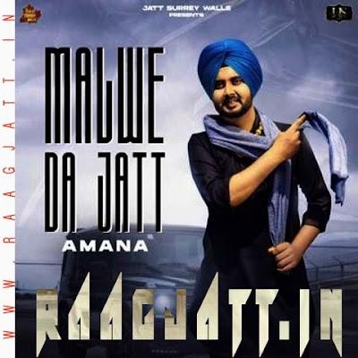 Malwe Da Jatt by Amana lyrics