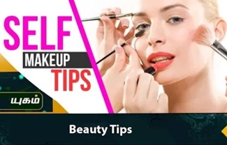 Simple Self Makeup Tips   Morning Cafe 09-11-2017 Puthuyugam Tv