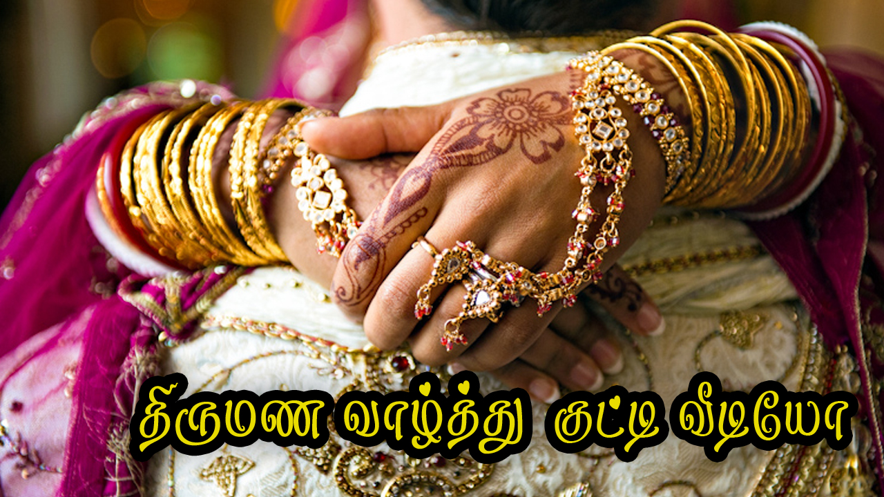 Wedding Wishes Anniversary Wishes Kutty Kavithai Kutty Video In