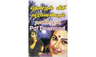 Thendral Veesi Vara Vendum By Ramanichandran pdf
