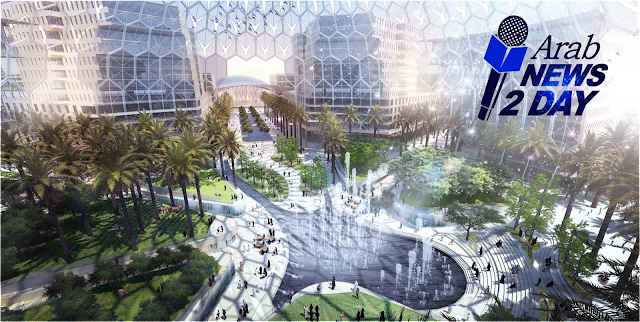 expo2020 معرض إكسبو 2020 ArabNews2Day