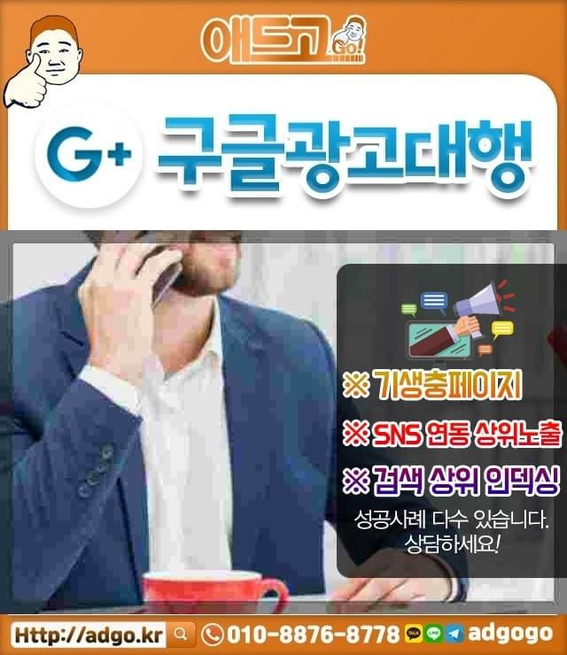 서울소니카메라대리점