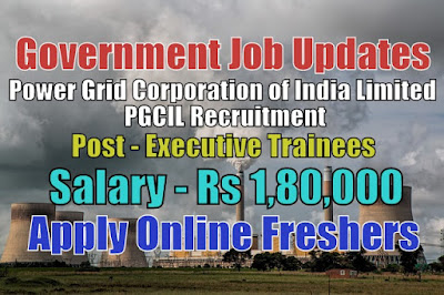 Power Grid PGCIL Recruitment 2020