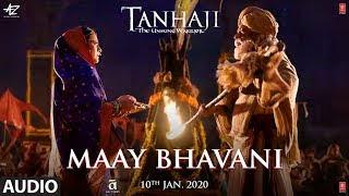 Maay Bhavani Song Lyrics | Tanhaji: The Unsung Warrior | Ajay, Kajol | Sukhwinder S, Shreya G