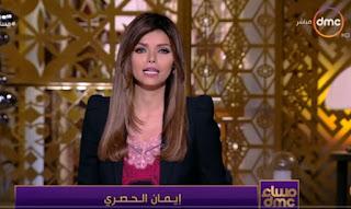 برنامج مساء dmc مع إيمان الحصري حلقة الإثنين 7-8-2017 - لقاء مع المستشار بهاء أبو شقة
