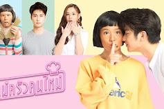Download Drama Thailand My Mischievous Fiancee Episode 1-26 Batch Subtitle Indonesia