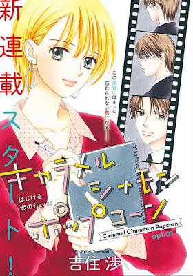 Wataru Yoshizumi lança série nova na Cocohana