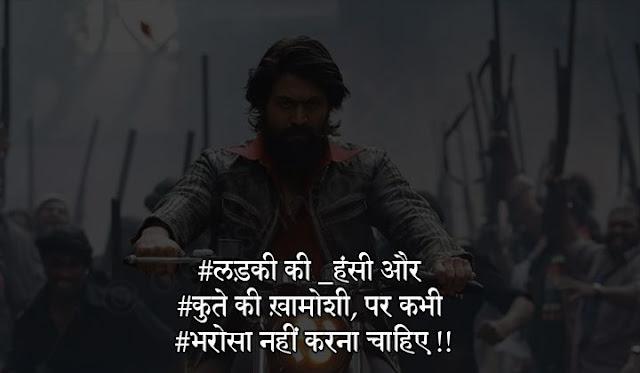 dhanshu shayari for attitude