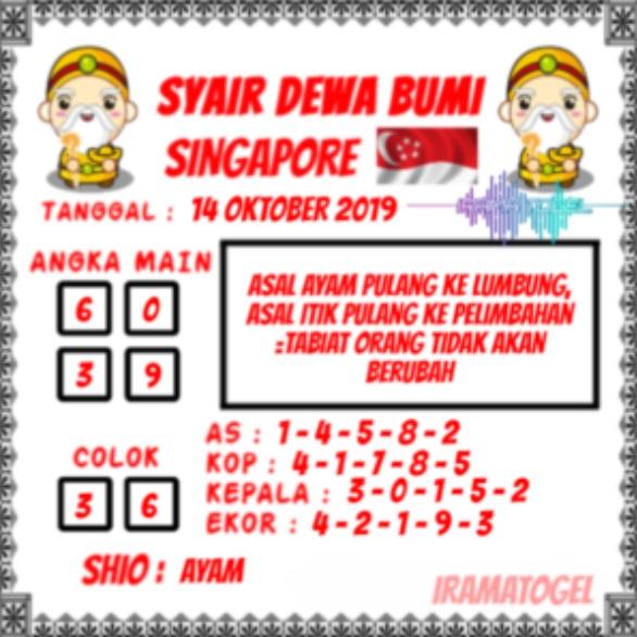 dewa-nalo Code Syair Singapura