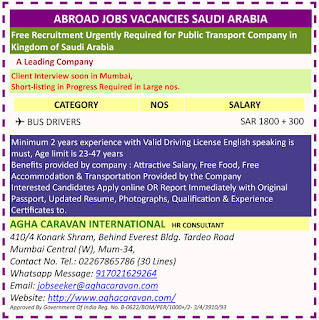 Required for Public Transport Company in Kingdom of Saudi Arabia text image