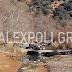 Ανατριχιαστικές λεπτομέρειες από τον χαμό των τριών φίλων στην Αλεξανδρούπολη