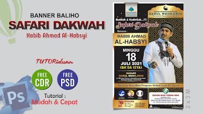 Banner Baliho Pengajian CDR