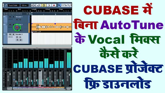 Cubase Project File Free Download   Cubase Mixing