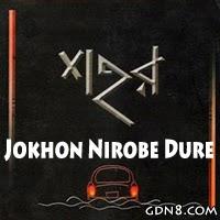 Jokhon Nirobe Dure by Anindya Bose