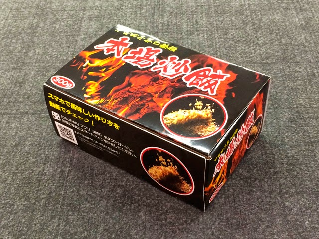 撮影用の商品外箱サンプルの写真