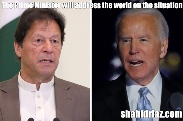 """CNN Breaking News:""""The Prime Minister will address the world on the situation in Afghanistan in the coming days,"""" said Imran Khan."""