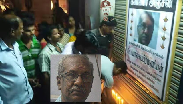 20 rupee doctor in Coimbatore, 20 rubai maruthuvar V. Balasubramanian, ezhaigalin maruthuvar. adhisaya manidhar, Dr. Bala Subramaniam doctor for poor people in taminadu