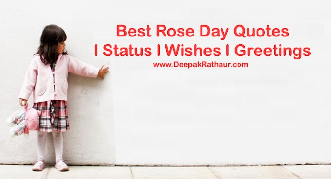 Best Rose Day Quotes l Status l Wishes l Greetings - 2020