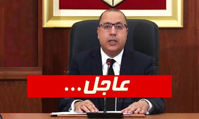 عاجل تونس هشام المشيشي