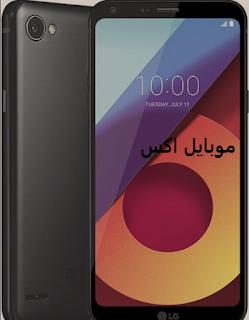 سعر ال جى كيو 6 LG Q6 في مصر اليوم