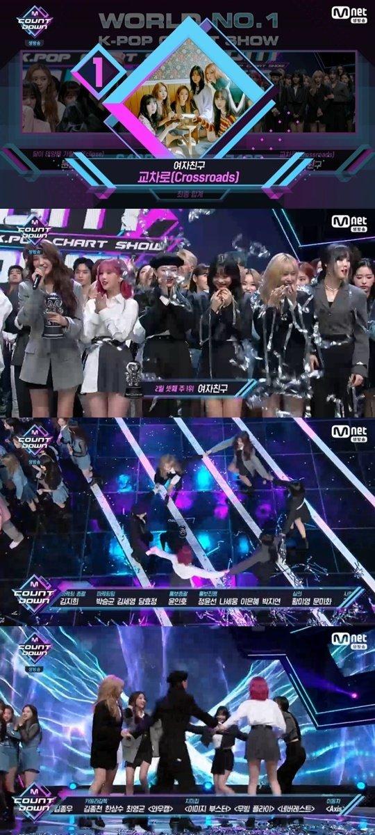 Gfriend, 'M!Countdown'da Moonbyul'a karşı birincilik aldı