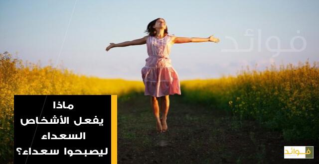 faawaud.blogspot.com