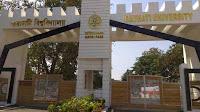 Gauhati University Guest Faculty