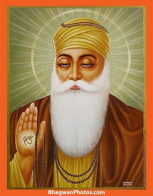 Wahe Guru Ki Photo