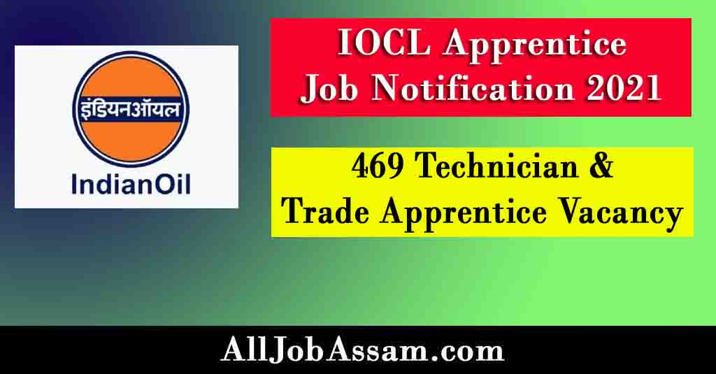 IOCL Apprentice Job Notification 2021