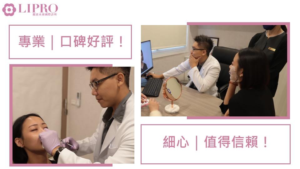 雲曉權醫師微整形治療經驗豐富