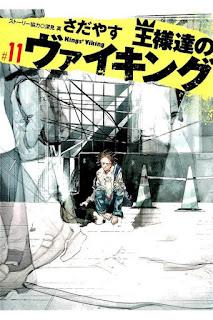 [Manga] 王様達のヴァイキング [Ousamatachi no Viking vol 01 11], manga, download, free