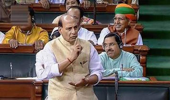 कांग्रेस अपने घर को संभाल नहीं पा रही और संसद के कार्य में व्यवधान डाल रही: राजनाथ