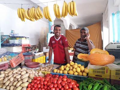 شهر رمضان في مدينة الحامة