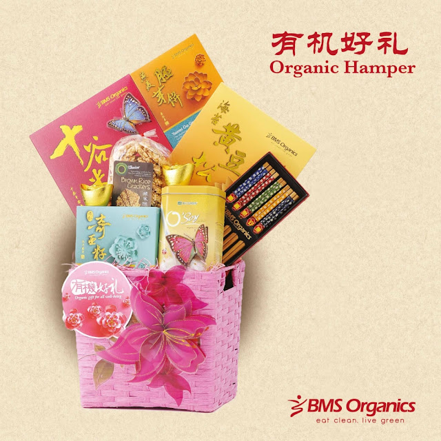 BMS Organics Healthy & Nutritious Chinese New Year Organic Hampers 2017 RM 128
