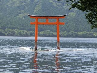 箱根:水中鳥居