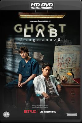 Ghost Lab [2021] [DVDR BD] [Latino]