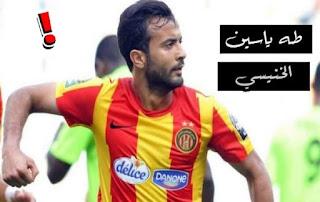 طه ياسين الخنيسي قريب بالالتحاق بمعين الشعباني في الدوري المصري