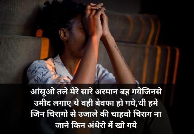 Meri diary sad shayari in hindi