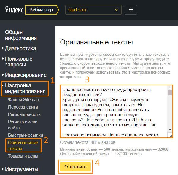 Создание своего сайта какой текст saas платформы для создания сайтов