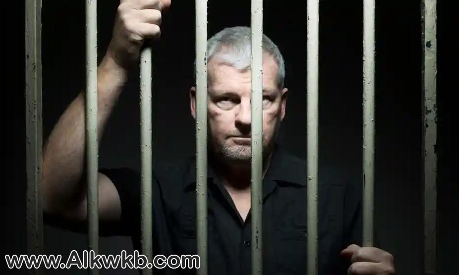 السجين الذي أتعسته الفضفضة