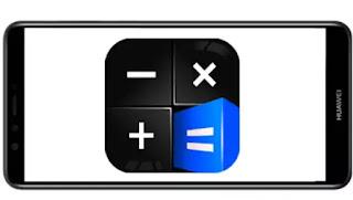 تنزيل برنامج الحاسبة السرية Calculator Lock Pro vip premium مدفوع مهكر بدون اعلانات بأخر اصدار من ميديا فاير