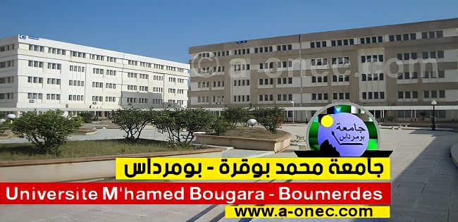 Université M'hamed Bougara Boumerdès